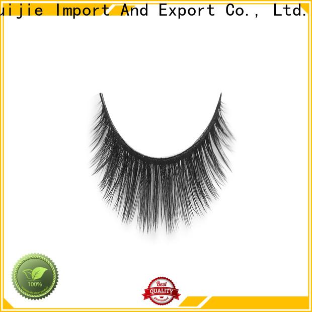 High-quality professional false eyelashes false suppliers for round eyes